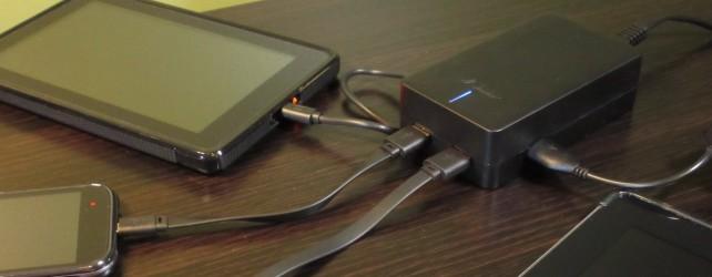 Skiva PowerFlow SmartQuad Charger Review