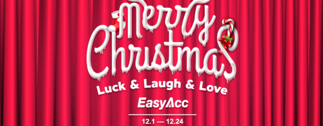 EasyAcc is Hosting an Online Christmas Party, and You're Invited!