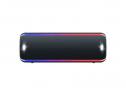 Sony SRS-XB32 Bluetooth Speaker Review (2019 version)
